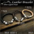 レザー バングル ブレスレット シルバー925 メンズ Mens Leather and  Sterling Silver Leopard heads Bangle Bracelet Cuff WILD HEARTS Leather&Silver(ID sb3676r79)