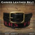 レザーベルト  カービングベルト バイカー 牛革 サドルレザー Hand Carved Leather Biker Belt Choppers  WILD HEARTS Leather & Silver(ID lb1267t33)
