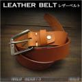 ウエスタンベルト  レザーベルト 牛革/レザー サドルレザー バックル付き ブラウン Western Casual Genuine Leather Biker Belt Pin Buckle Brown WILD HEARTS Leather&Silver (ID lb3679t57)