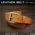 レザーベルト 本革/レザー ベルト バックル付き ブラウン Western Casual Genuine Leather Biker Belt Pin Buckle Brown WILD HEARTS Leather&Silver (ID lb3764t41)