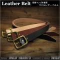 メンズ ベルト 本革 ヌメ革 サドルレザー 昭南ベンズ多脂革 ナチュラル/ブラウン/ブラック Men's High Quality Genuine Cowhide Leather  Belt Pin Buckle Natural/Brown/Black WILD HEARTS Leather&Silver (ID lb3774t41)
