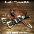 レディース  コンチョベルト 本革/レザー ウエスタンベルト サドルレザー ハンドメイド ブラウン/ブラック Ladies/Women's Concho Belt Leather Western Belt Brown/Black WILD HEARTS Leather&Silver (ID belt3805r23)