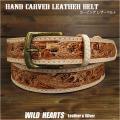 メンズ カービング レザーベルト  ベルト 本革 サドルレザー ハンドメイド ナチュラル ユニセックス Men's Unisex Genuine Cowhide Hand Carved Leather Western Cowboy Belt  Natural WILD HEARTS Leather&Silver (ID lb3799t42)