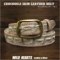 メンズ クロコダイル ワニ革 ベルト 本革 ヒマラヤ 白/ホワイト ハンドメイド Men's Crocodile Skin Leather Belt White WILD HEARTS Leather&Silver (ID lb4158t42)