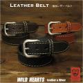 栃木レザー ベルト 本革 メンズ レザーベルト ダークブラウン/ブラウン/ブラック Men's High Quality Genuine Cowhide Leather Belt WILD HEARTS Leather&Silver(ID lb309t57)