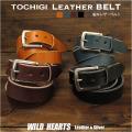 栃木レザー ベルト 本革 レザーベルト 4色 キャメル/ネイビー/ダークブラウン/ブラック Men's High Quality Genuine Cowhide Leather Belt WILD HEARTS Leather&Silver(ID lb308t57)