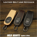 レザー べルトループキーホルダー 牛革/サドルレザー コンチョ/ナスカン付き 3色 Leather Belt Loop Keychain Key ring Key Holder Handmade 3 colors WILD HEARTS Leather&Silver (ID bk3831r62)