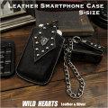 在庫処分!iPhone 7/8/X/XS/11Pro/SE2 スマホベルトケース スマホケース レザー/本革 チェーン付き Sサイズ  Genuine Cowhide Leather Smartphone Case Biker Belt Pouch WILD HEARTS Leather&Silver ( ID cc1327r22 )