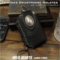 クリックポストのみ送料無料!  スマホケース iPhone 6/7/8/SE2/X/11Pro 対応サイズ ベルトポーチ レザー/牛革 ブラック Genuine Cowhide Leather iPhone Smartphone Case Mini Belt Pouch WILD HEARTS Leather&Silver(ID cc1378r22)