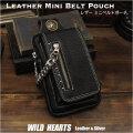 レザー ベルトポーチ ミニウエストポーチ iPhone/スマホケース レザー/本革/牛革 ブラック Genuine Cowhide Leather Belt Pouch iPhone Smartphone Case Hip Pouch Purse WILD HEARTS Leather&Silver (ID wp2802r5)