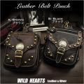レザー ウエストポーチ メディスンバッグ ウエストバッグ ヒップバッグ 牛革 Genuine Leather Waist Pouch Purse Hip Medicine Bag Travel bag Fanny pack WILD HEARTS Leather&Silver (ID wp1278r53)