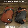 レザー ミニウエスト ベルトポーチ スマホ/アイフォン ケース 本革 Genuine Leather Belt Pouch iPhone  Case Mini Waist Hip Pouch WILD HEARTS Leather&Silver(ID sc3632r70)