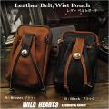 レザー ベルトポーチ ウエストポーチ スマホ/アイフォン/タバコ/アイコス(IQOS) ケース 牛革 Genuine Leather Belt Pouch iPhone Case Mini Waist Pouch WILD HEARTS Leather&Silver (ID sc3633r70)