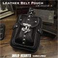 レザー ヒップポーチ ウエストポーチ ベルトポーチ 本革/牛革 ブラック/黒 Genuine Leather Biker Belt Pouch Belt Loops Purse Hip Fanny pack Bag WILD HEARTS Leather&Silver(ID wp0579b12)
