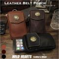 メンズ ウエストポーチ ヒップバッグ ウエストバッグ レザー/革 ブラウン/ダークブラウン/ブラック Genuine Leather Biker Waist Pouch/Hip Bag/Pouch Belt Brown/Dark Brown/Black WILD HEARTS Leather&Silver (ID wp046r89)