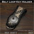ベルトループ キーホルダー キーチェーン パイソン レザー/牛革 メタルコンチョ Python Skin Leather Beltloop Keychain  Keyholder WILD HEARTS Leather&Silver (ID conc01k4)