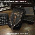 ミニ ウエストポーチ iPhone/アイフォン スマホケース ベルトポーチ 本革 レザー ヘビ/パイソン柄  十字架/クロス Leather iPhone Plus/max Smartphone Case Mini Belt Pouch Cross Python WILD HEARTS Leather&Silver ( ID ic2409b46 )