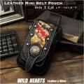ベルトポーチ ミニ ウエストポーチ スマホケース たばこ/アイコスケース 本革  和柄 Leather belt pouch iPhone/Smartphone/Cigarette Case Japanese design YUZEN WILD HEARTS Leather&Silver ( ID ic2408b46 )