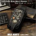 ベルトポーチ ミニ ウエストポーチ スマホケース たばこ/アイコスケース 本革  和柄 Leather belt pouch iPhone/Smartphone/Cigarette Case Japanese design YUZEN WILD HEARTS Leather&Silver ( ID ic2406b46 )