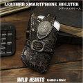 カービング レザー アイフォン/スマホ ケース/ホルダー ベルトポーチ ブラック Hand Carved Leather Smartphone/iPhone Case/Holster  Black WILD HEARTS Leather&Silver(ID sc1871b19)