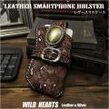 カービング レザー スマホ/iPhone6,7,8 ケース ホルダー ヌメ革/サドルレザー ダークブラウン  スマホケースGenuine Cowhide Leather/Smartphone/Holster Handmade Dark Brown  WILD HEARTS Leather&Silver(ID sc1870b19)