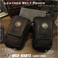 ベルトポーチ ヒップポーチ レザー/本革 ウエストポーチ  ウエストバッグ ヒップバッグ Genuine Leather Belt Pouch Waist Pouch Purse Hip Travel Pouch WILD HEARTS Leather&Silver (IDbp238r51)