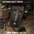バイカー ファッション ベルトポーチ メディスンバッグ メンズ/レディース レザーバッグ ウエストバッグ Genuine Leather Biker Belt Pouch WILD HEARTS leather&silver(ID wp1475b29)