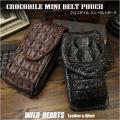 クロコダイル スマホ/アイフォン ケース ポーチ ワニ革 本革 iphone ホルダー ワイルド バイカー Crocodile Skin Leather iPhone/Smartphone Case WILD HEARTS Leather&Silver(ID wp4134r32)
