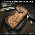 花柄カービング ロングウォレット バイカーズウォレット 革財布 サドルレザー タン/ダークブラウン Genuine Cowhide Leather Biker Wallet Floral Carved by Hand Tan&Dark Brown WILD HEARTS Leather&Silver (ID lw0817)