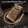 カービング ライダーズウォレット  バイカーズウォレット 革財布 タン/ナチュラル Genuine Cowhide Leather Biker Wallet Floral/Western Scroll Hand Tooled/Carved Tan Leather WILD HEARTS Leather&Silver (ID lw3490)