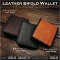 クリックポストのみ送料無料!馬革 二つ折り革財布 小銭入れ付き  レザーウォレット ショートウォレット 3色 Horsehide Leather Bifold Wallet Handmade 3-colors WILD HEARTS Leather&Silver (ID sw3534)