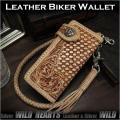 ロングウォレット メッシュ&花柄カービング サドルレザー 本革 ナチュラル Floral carved leather Biker Wallet/WILD HEARTS Leather & Silver (ID lw1002)