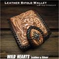 二つ折り財布 レザーウォレット 革財布 ショートウォレット 財布 本革 牛革 ダークブラウン カービング 100% Genuine Leather Hand Tooled Carved Bifold Wallet WILD HEARTS Leather&Silver (ID sw1832)
