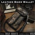 三つ折り財布 ロングウォレット 長財布 バイカーズウォレット パイソン/ オニキス Carved Leather 3/Tri-fold  Biker Wallet Python Onyx Silver Concho Wallet chain WILD HEARTS Leather&Silver (ID lw2459)
