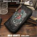 長財布 ロングウォレット 財布 ドラゴン 龍 カービング サドルレザー メンズ Men's Wallet  Biker Wallet Dragon Hand Carved Leather Genuine Cowhide Handcrafted Custom Handmade (ID lw2556)