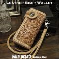 ライダースウォレット 花柄カービング 革財布 ヌメ革 サドルレザー Genuine Cowhide Leathere Biker Wallet Western Scroll Carved Custtom Handmade Wallet WILD HEARTS Leather&Silver (ID ns04r11)