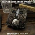 レザーウォレット スカル/ドクロ カービング スティングレイ/エイ革  財布 二つ折り革財布  レザーウォレット アイアンクロス/鉄十字 Skull Carved Leather Bifold Wallet Stingray Skin WILD HEARTS Leather&Silver (ID sw0545)