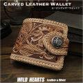 メンズ カービング 財布 レザーウォレット 本革 二つ折り革財布  ナチュラル Genuine Leather Hand Tooled Carved Bifold Wallet WILD HEARTS Leather & Silver (ID sw1803)