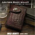 財布 クロコダイル 三つ折り財布 ワニ革 ショートウォレット ミドルウォレット ダークブラウン Genuine Crocodile Skin Leather Trifold Biker Wallet Dark Brown WILD HEARTS Leather&Silver (ID lw4077r7)