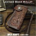 本革 ライダースウォレット バイカーズウォレット ハンドメイド 花柄カービング ダークブラウン Floral carving Biker wallet Carved wallet Leather WILD HEARTS Leather&Silver(ID lw0869)