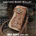 カービング ライダーズウォレット  バイカーズウォレット  革財布 タン/ナチュラル Genuine Cowhide Leather Biker Wallet  Floral/Western Scroll Carved Tan Leather WILD HEARTS Leather&Silver (ID lw02r21)