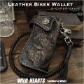 ロングウォレット ライダーズウォレット レザーウォレット シルバーコンチョ カービング 革財布 ドラゴン/龍 サドルレザー Genuine Leather Biker Wallet Dragon Carved Silver Concho WILD HEARTS Leather&Silver(ID lw2227)