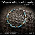 ビーズブレスレット ブレスレット アンクレット エスニック ユニセックスBeads Chain Bracelet anklet Jewelry Unisex WILD HEARTS Leather&Silver (ID bb3705r3)