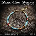 ビーズブレスレット ブレスレット アンクレット エスニック ユニセックスBeads Chain Bracelet anklet Jewelry Unisex WILD HEARTS Leather&Silver (ID bb3706r3)