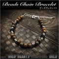 ビーズブレスレット ブレスレット アンクレット エスニック ユニセックスBeads Chain Bracelet anklet Jewelry Unisex WILD HEARTS Leather&Silver (ID bb3707r3)