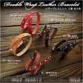 クリックポストのみ送料無料!レザーブレスレット 2連ブレスレット 本革/ヌメ革/栃木レザー ユニセックス  全5色 M/Lサイズ Double Wrap Studded Leather Strap Bracelet Unisex M/L Size 5-Colors WILD HEARTS Leather&Silver (ID lb3737r3)