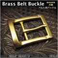 ベルト バックル 取り替え用 真鍮 40mm Belt Buckle Brass WILD HEARTS Leather & Silver (ID mb3586r15)