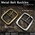 ベルト バックル 取り替え用 40mm Belt Buckle Metal Brass WILD HEARTS Leather & Silver (ID mb3769r15)