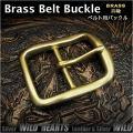 ベルト バックル 取り替え用 真鍮 40mm Belt Buckle Brass WILD HEARTS Leather & Silver (ID mb3770r15)