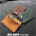 本革 パスケース コインケース ミニ財布 小銭入れ カードケース 定期入れ 馬革 日本製 Leather ID Coin Card Case Camel Green DarkBrown WILD HEARTS Leather&Silver (ID ic332r100)